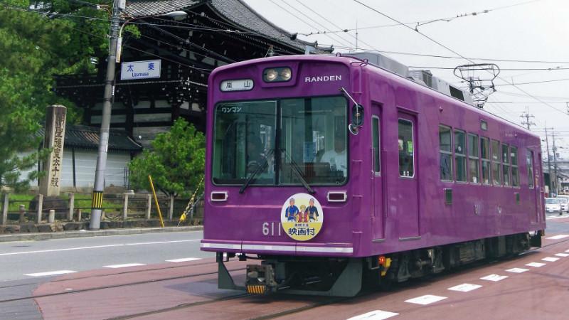 tram trip