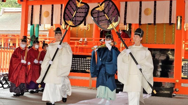 Inari Festival