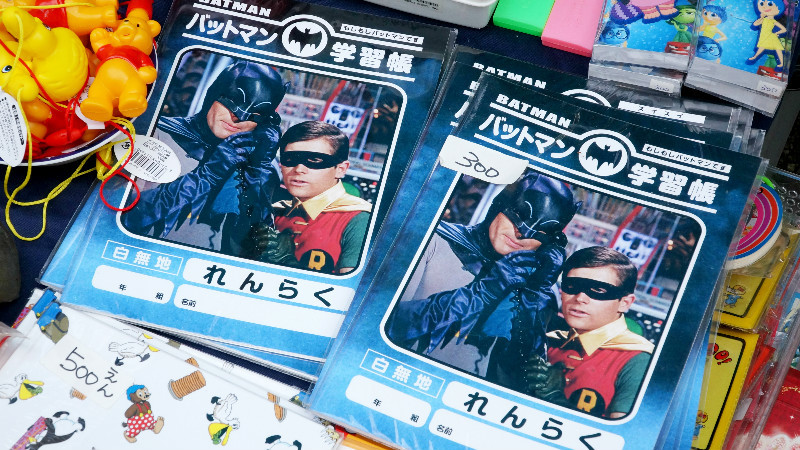 Batman notebooks