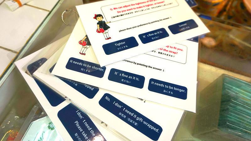 how to buy - Matsuhiro 3